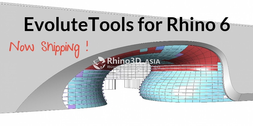 EvoluteTools for Rhino 6 上市