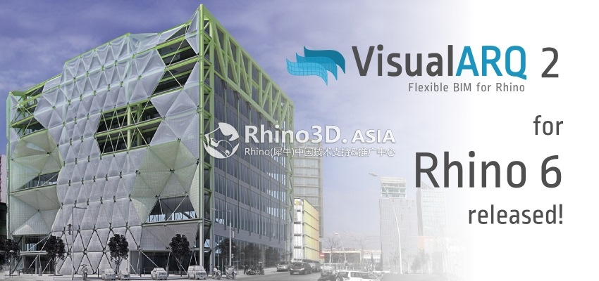 VisualARQ 2.1 for Rhino 6 正式发布