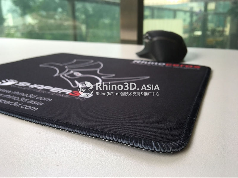 mouse pad.jpg