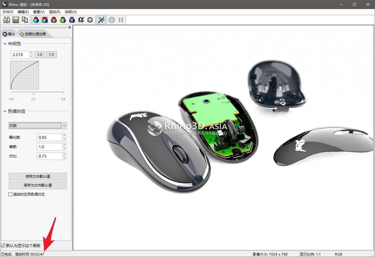 RR-Mouse1.jpg